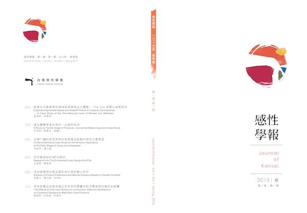 V1I1 cover