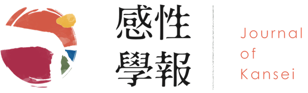 Journal of Kansei Logo